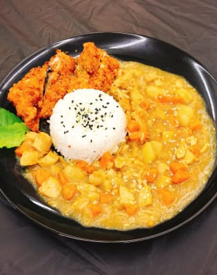 Katsu Chicken Curry Making Class by Oriental Food - food in London