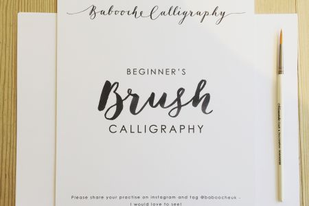 Beginners Brush Calligraphy Workshop
