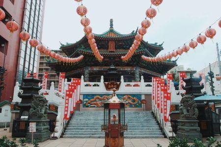 Advanced HSK 6&6 Mandarin Course