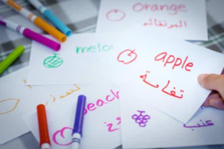 Arabic Tutoring for Boys and Men
