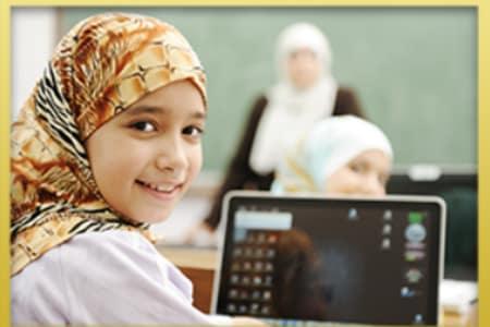 Modern Standard Arabic (MSA) Course