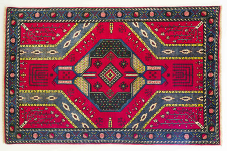 Introduction to Carpet Weaving
