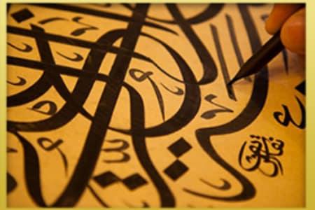 Levantine Arabic Course