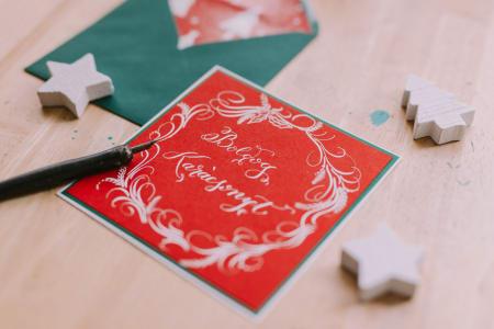 Christmas Calligraphy - Beginners Modern Calligraphy Workshop