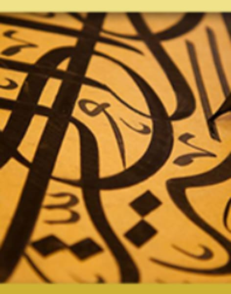 One-to-One Levantine Arabic Class by UK Arabic Language Institute - languages in London