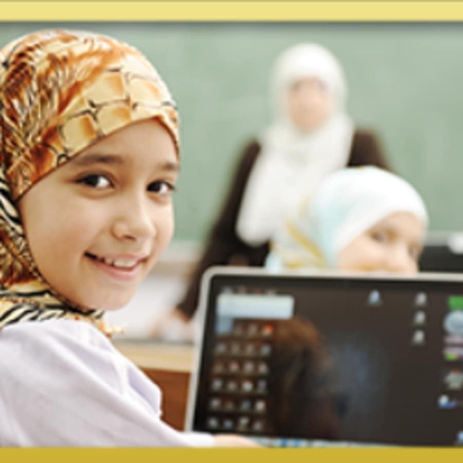Modern Standard Arabic (MSA) Course by UK Arabic Language Institute - languages in London