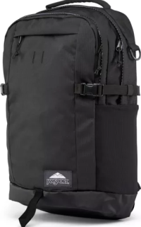 Front facing view of the Jansport Gnarly Gnapsack 25