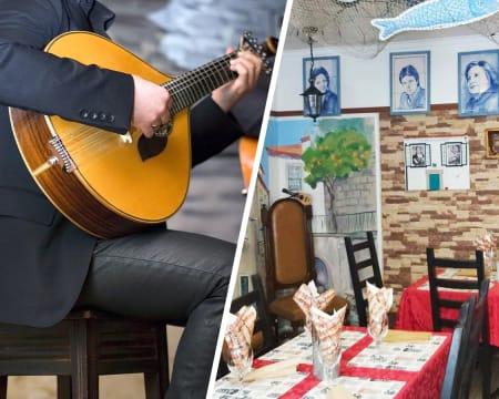 Jantar Tradicional a Dois c/ Espectáculo de Fado em Bairro Típico Lisboeta   Porta d' Alfama