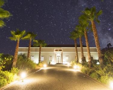 Alentejo Star Hotel 4* | Estadia de 1 Noite com Jantar