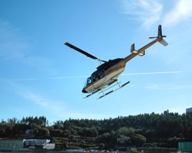 Voo de Helicóptero | 1 Pessoa - 8 min. | Lisbon Helicopters