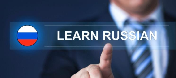 Curso Online de Russo c/ Certificado Final | 2 Meses