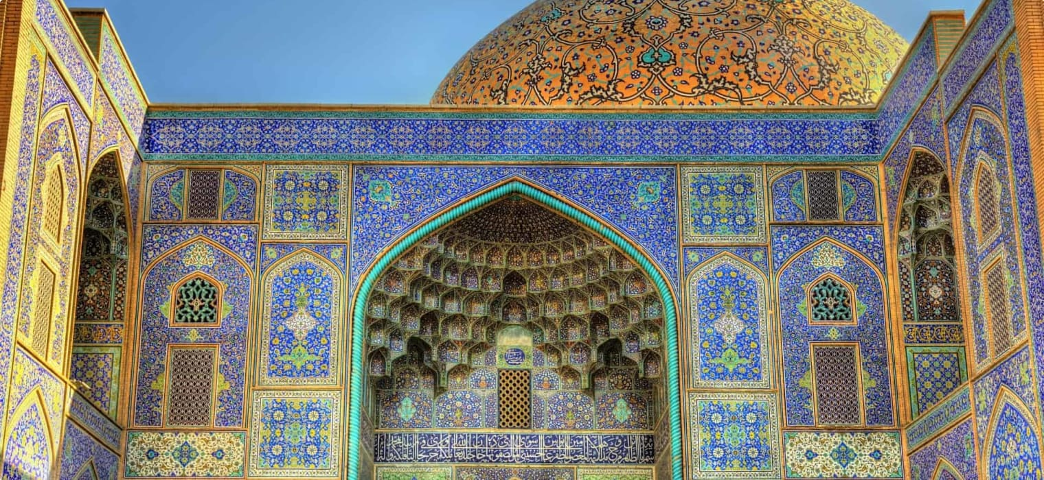 The Legacy of the Safavids in Persia