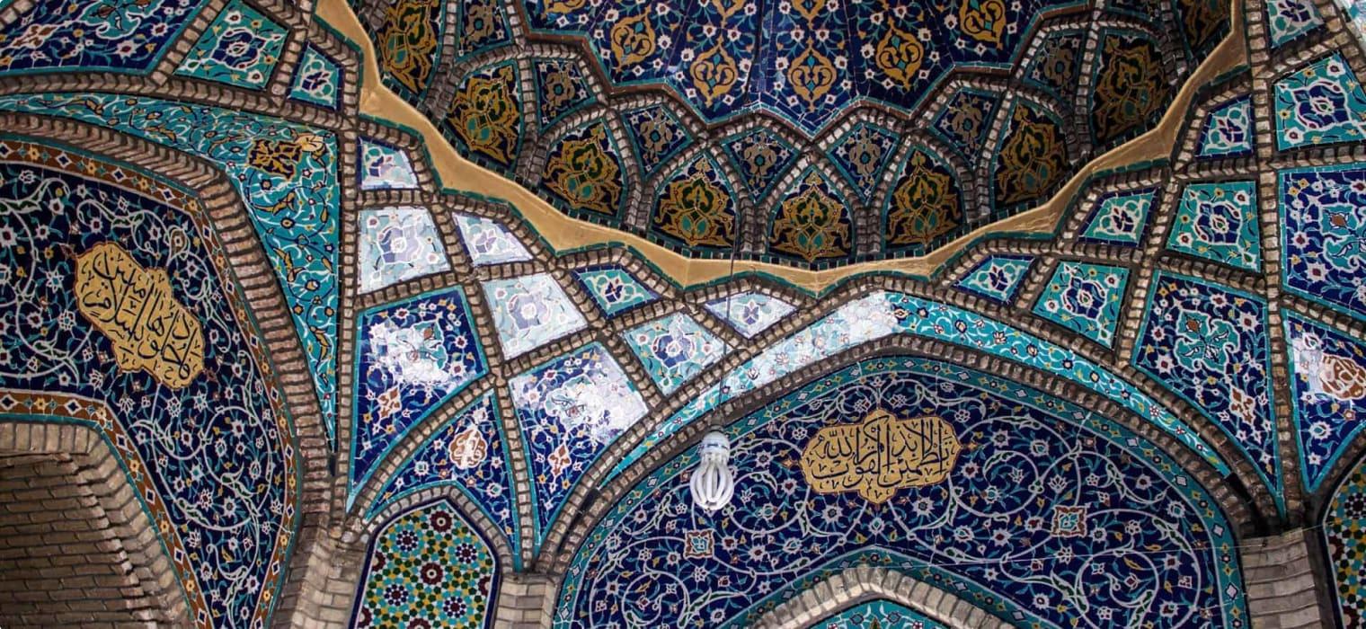 Ceiling of the main bazaar in Tehran, Iran