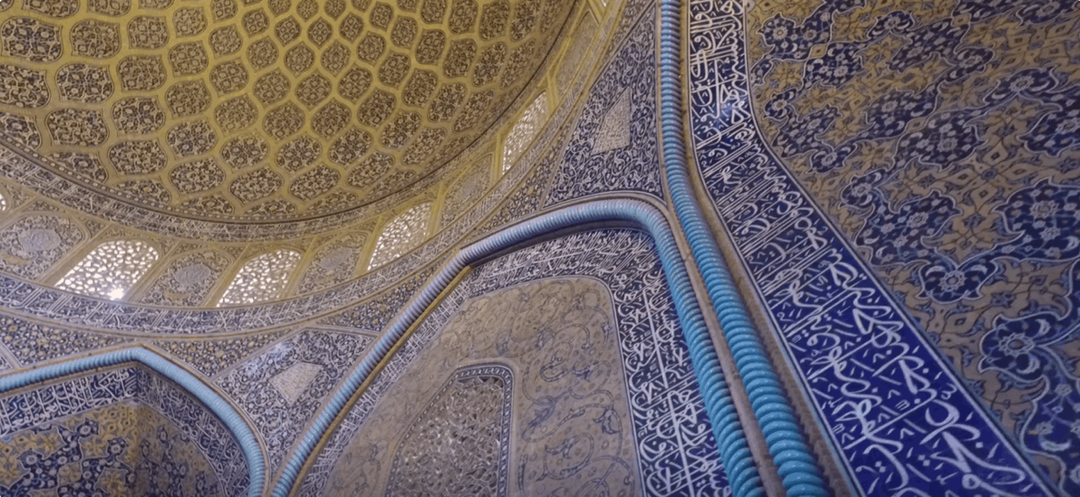 Beauty and Artistry in Iran