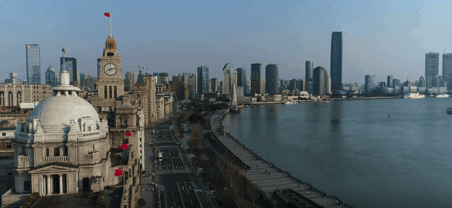 The Bund or Waitan is a waterfront area in central Shanghai