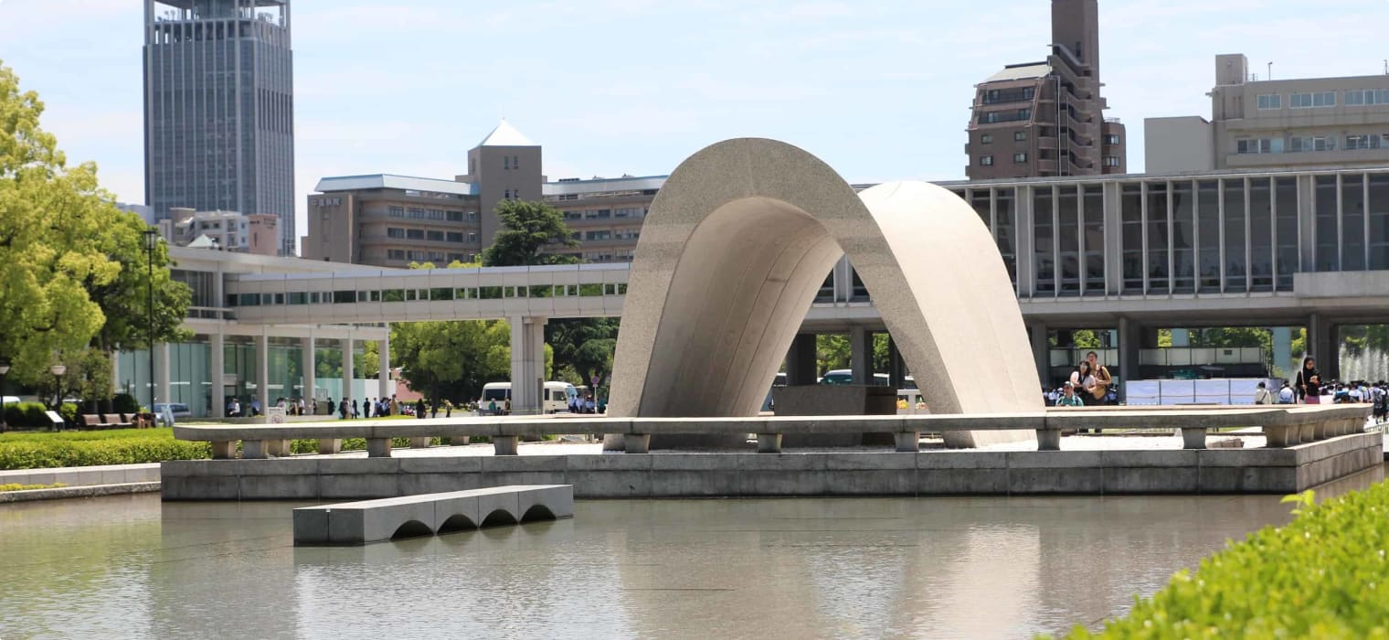 Memorial Cenotaph, Hiroshima, Japan