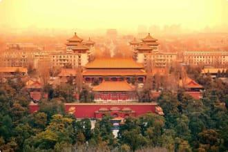 Beijing view architecture