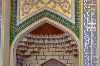 Mosque decoration, Tajikstan