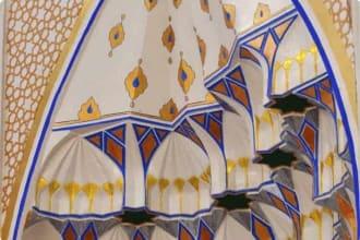 Mosque Tajikistan