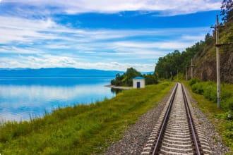 Lake Bailal Irkutsk
