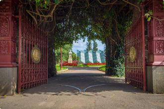 entrance to Ballarat Botanical Garden by Visit Victoria