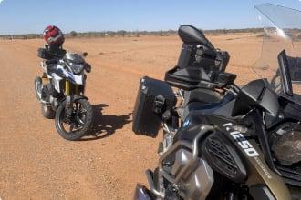 Road to Tiboourra