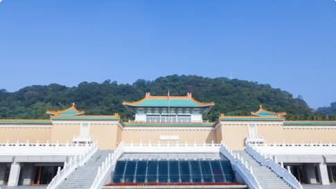 Palace Museum, Taipei, Taiwan