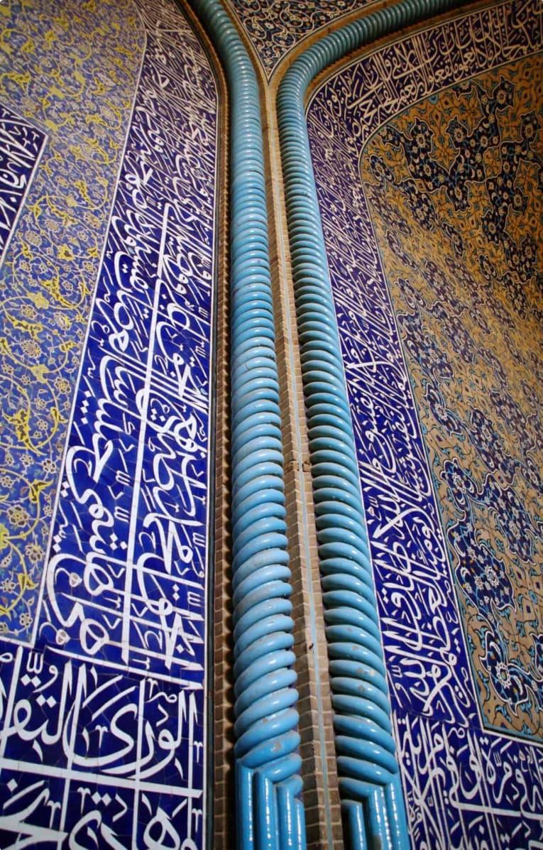 Detail inside Sheikh Lotfollah Mosque