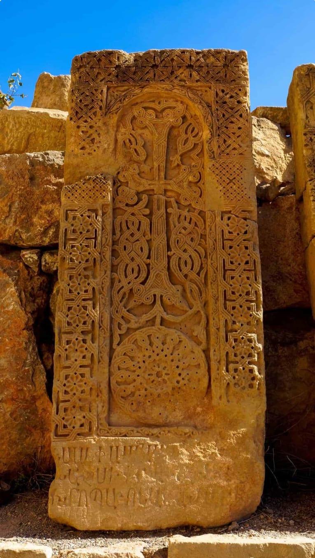 An Armenian khachkar