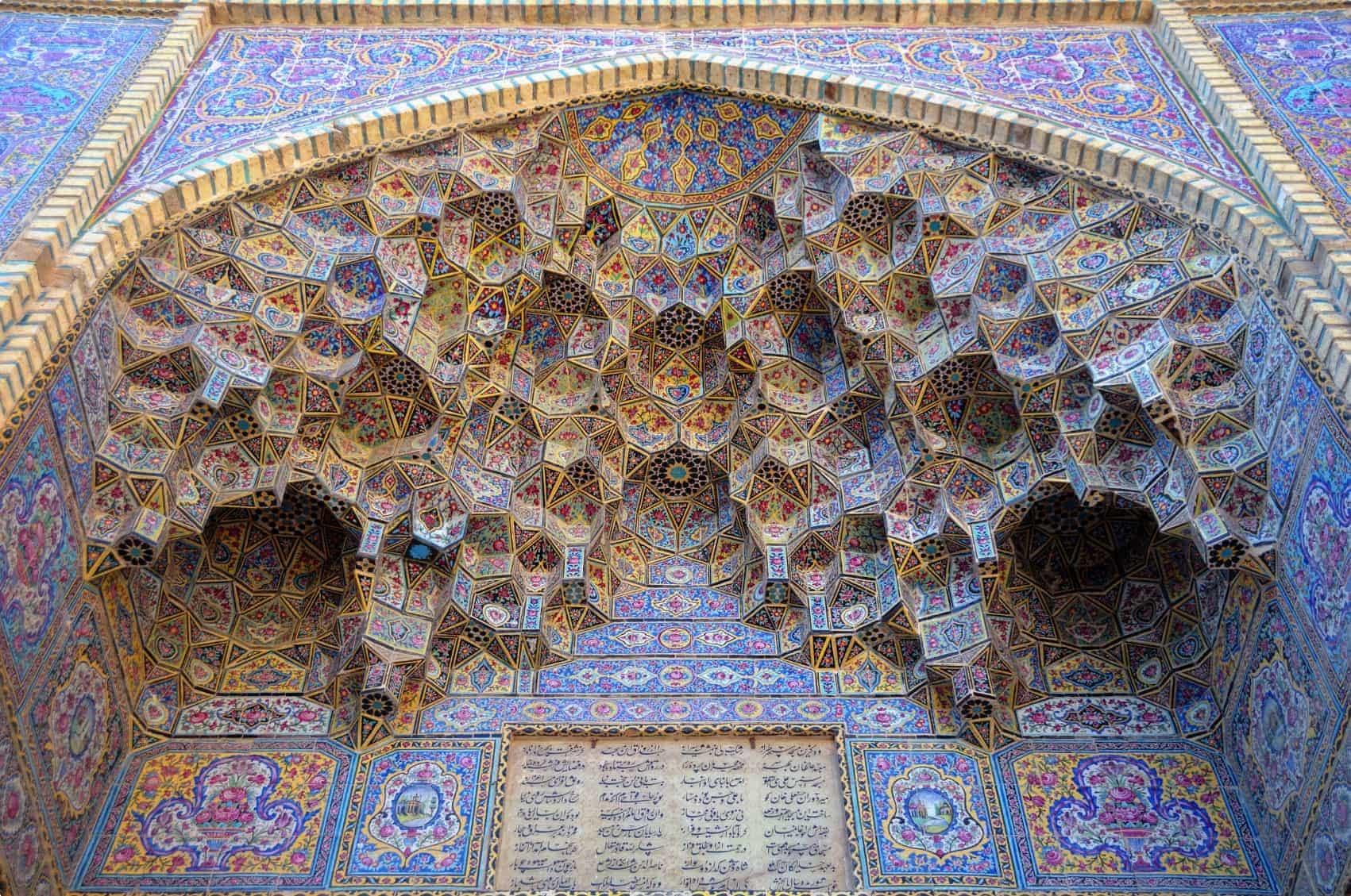 Tour of Iran