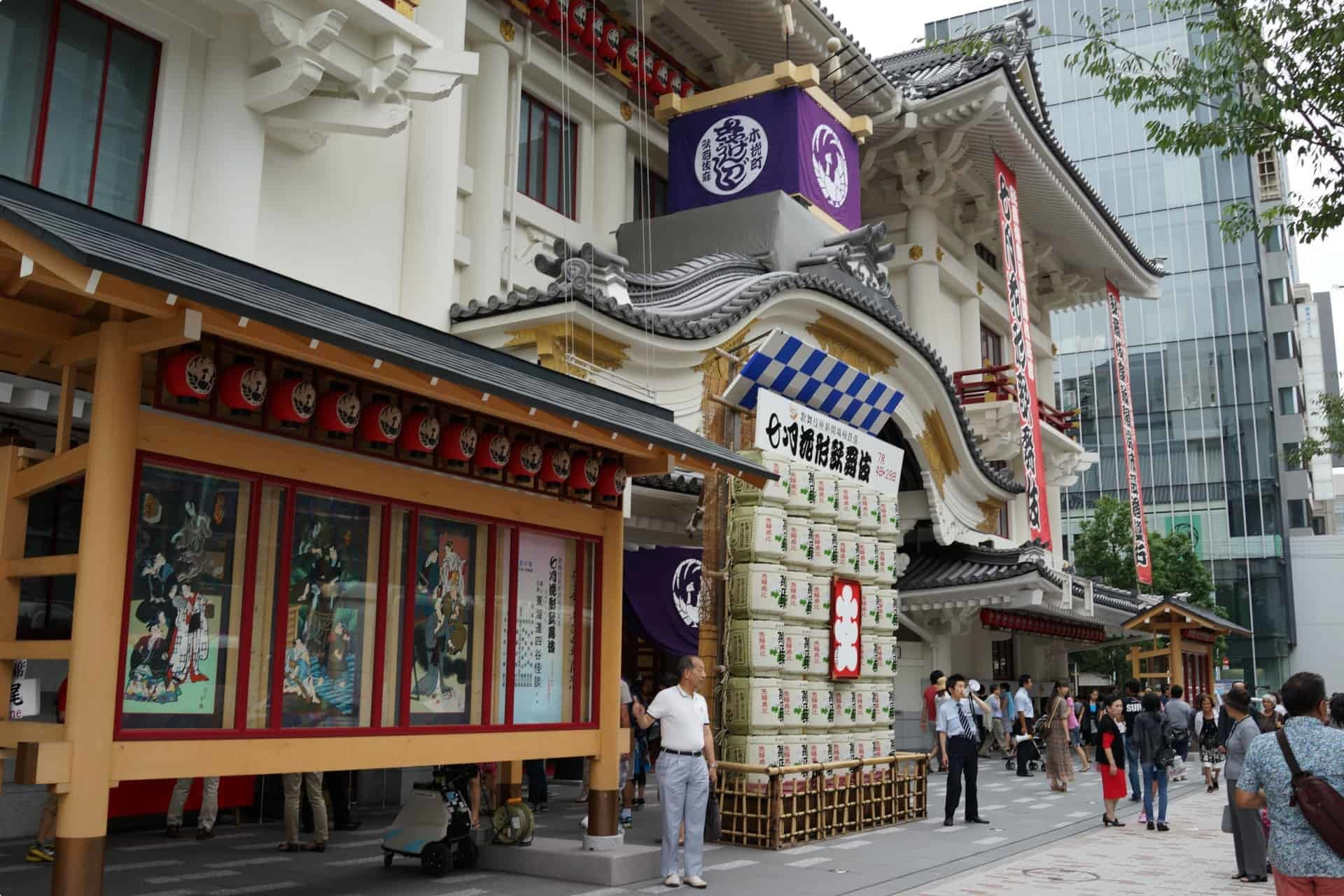 Kabuki-za Theatre in Tokyo
