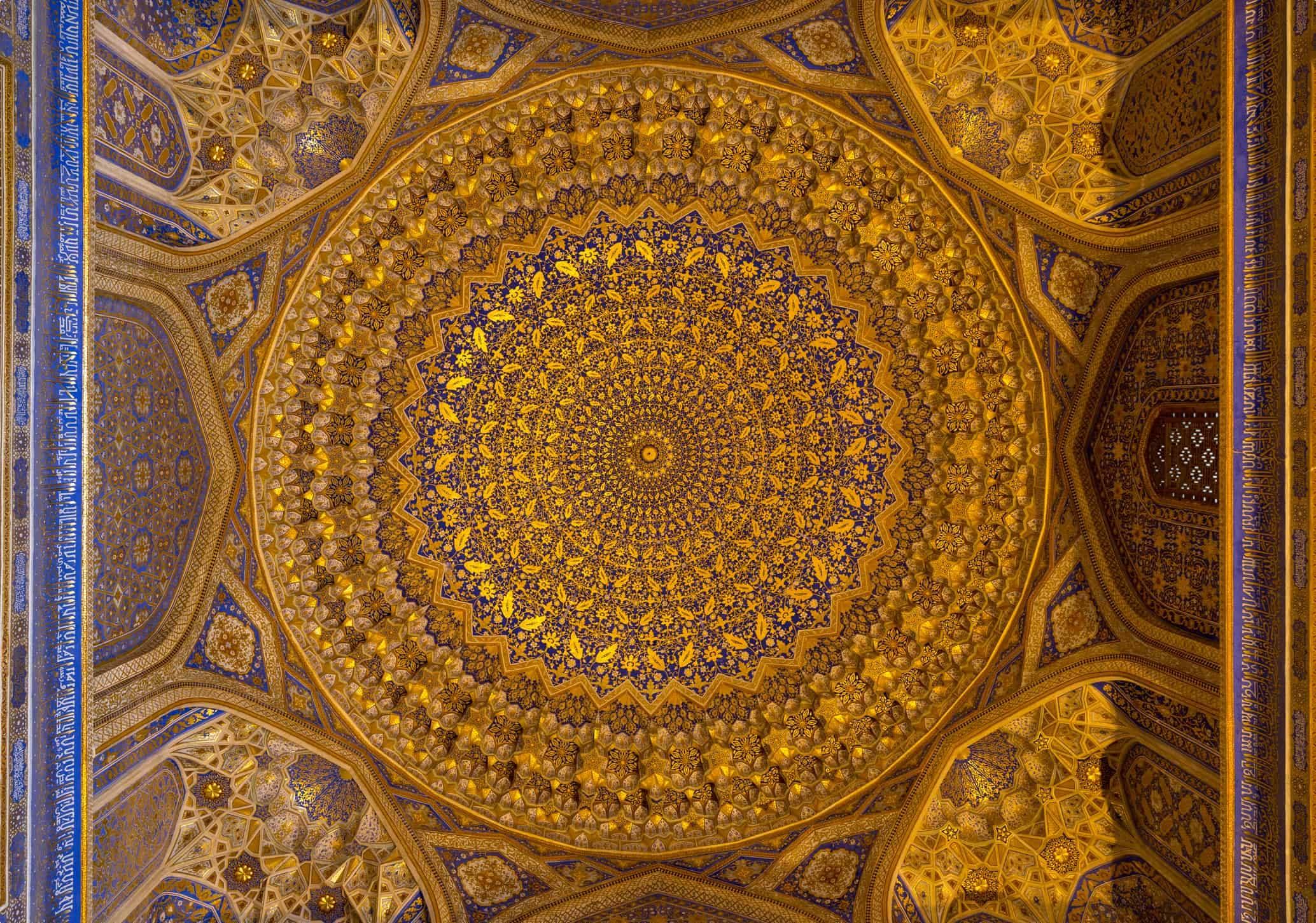 Ceiling of the Tilla Kari Mosque and Madrasa, Samarkand, Uzbekistan