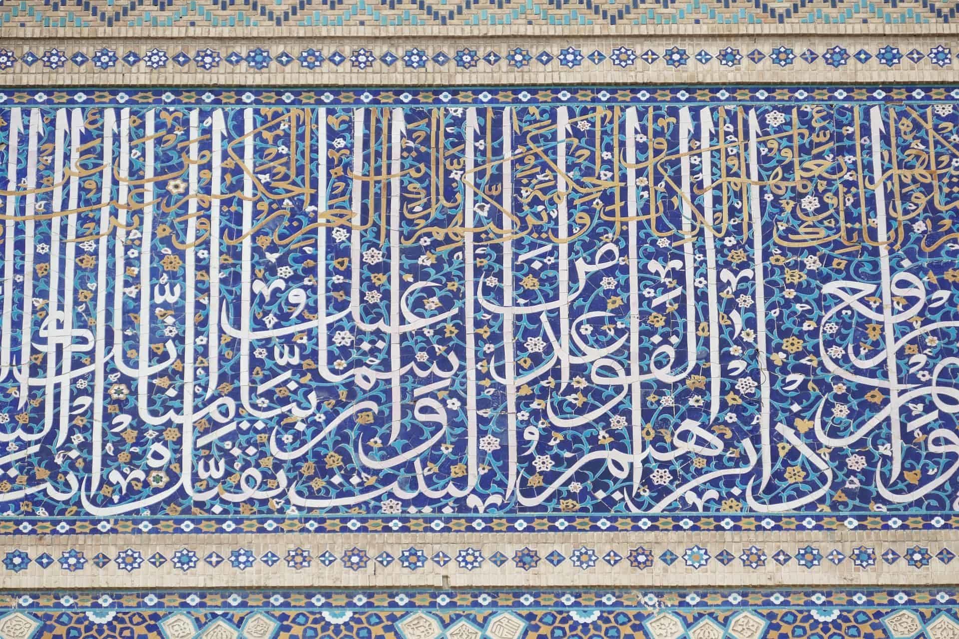 Detail Bibi Khanum Mosque Uzbekistan samarkand-4689080_1920
