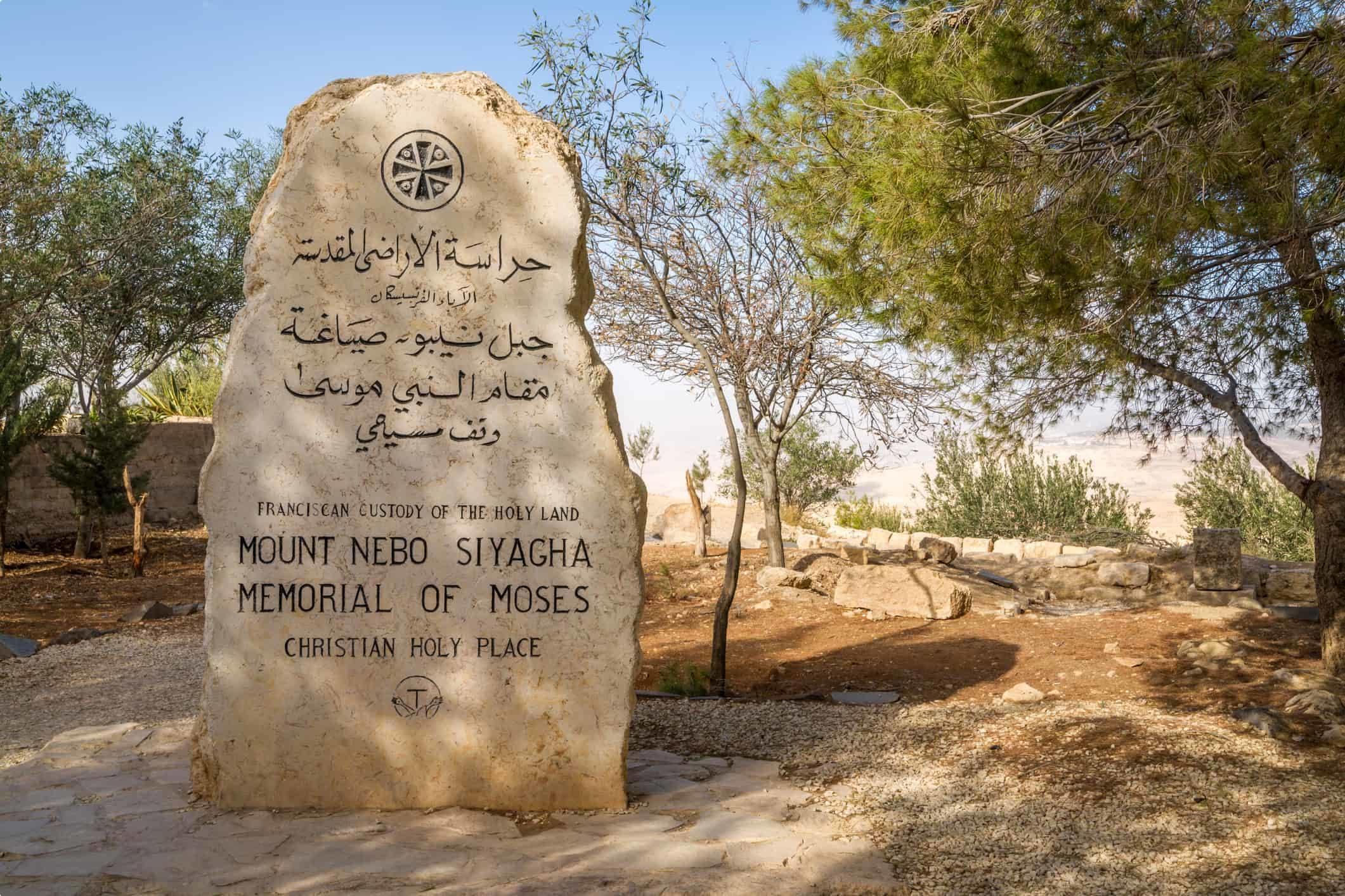 Moses Memorial at Mt. Nebo