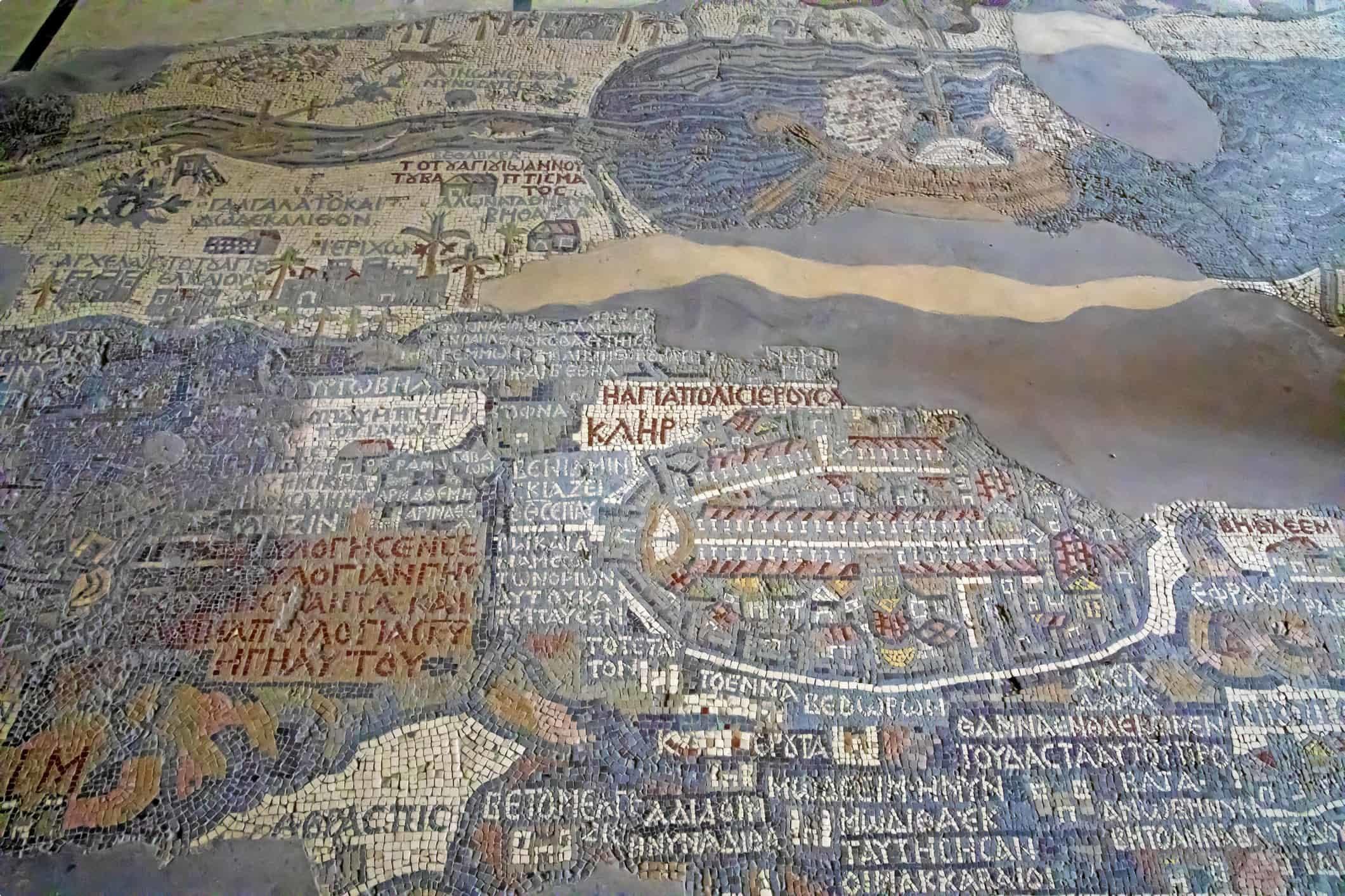 Madaba mosaic map, Madaba, Jordan
