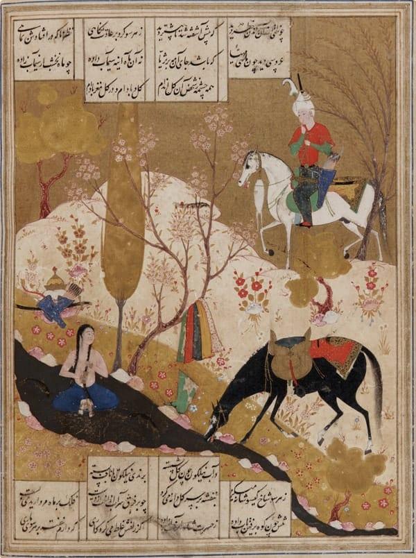 Khosrow and Shirin