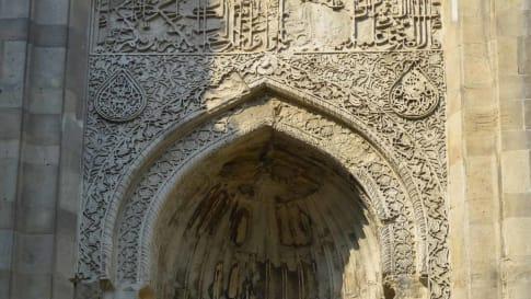 Detail of wall decoration, Palace of the Shirvanshahs, Baku, Azerbaijan
