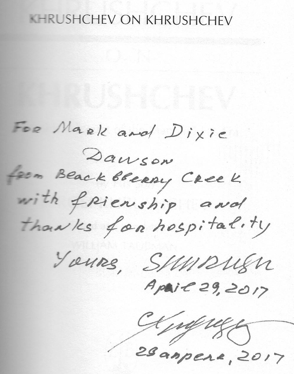 Sergei Signature