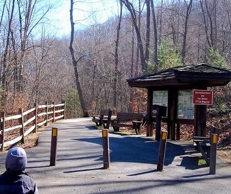 Entrance to Crabtree Falls, Virginia hike