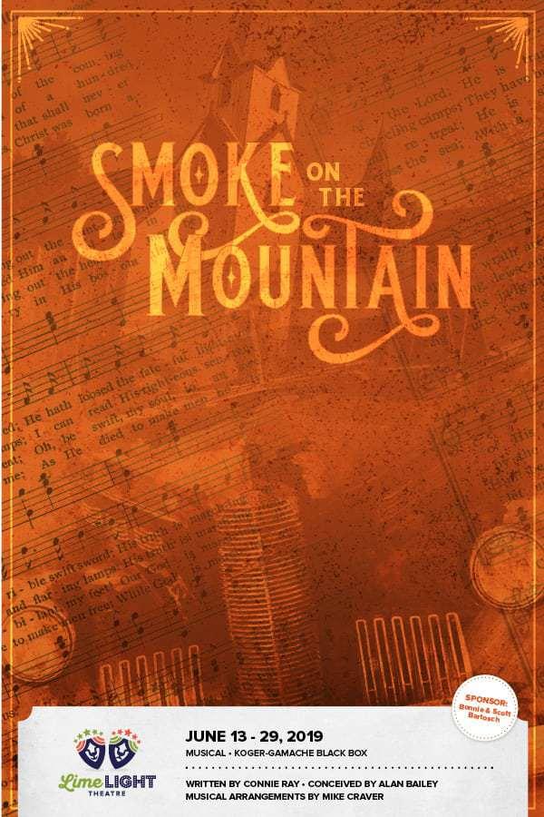 smoke on mountain ad