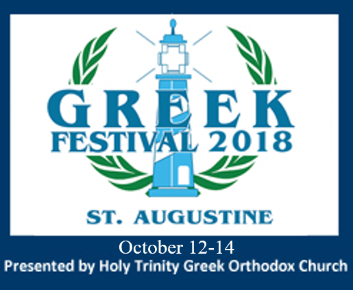 St Aug Greek Festival