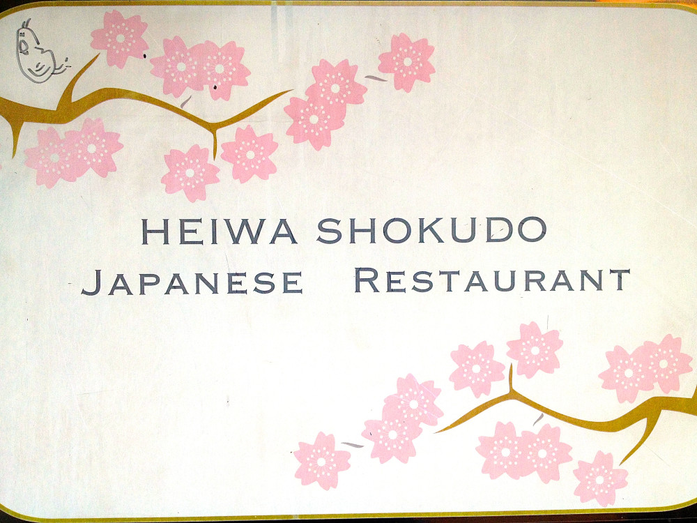 Healthy Japanese Cuisine and Sushi- Heiwa in Asheville