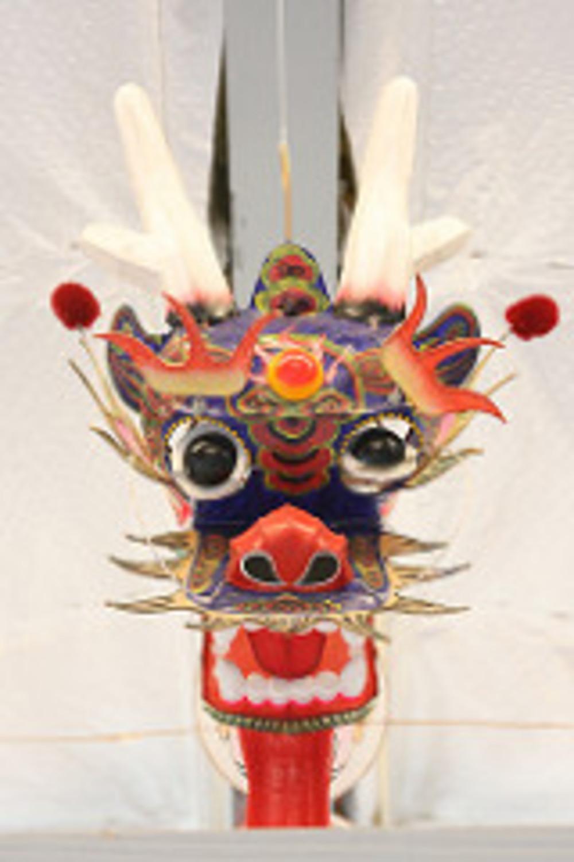 World Kite Museum Event