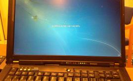 windows 7 flip screen