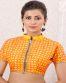 Yellow Banglori Silk Readymade Designer Blouse