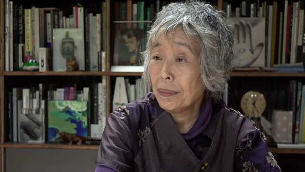 Ishiuchi Miyako: Advice to the Young