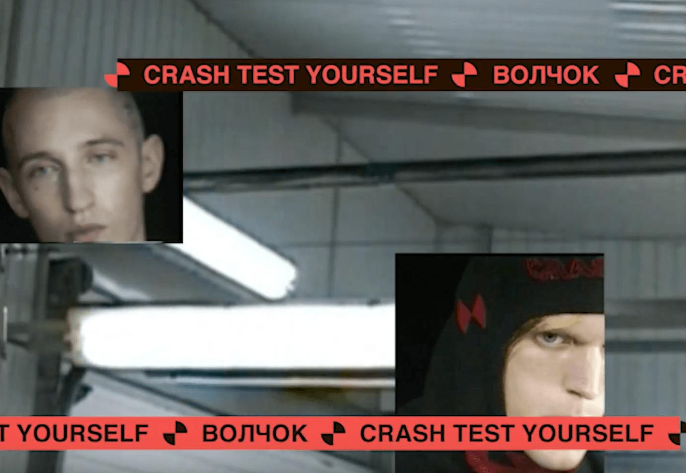 Volchok FW Crash Test