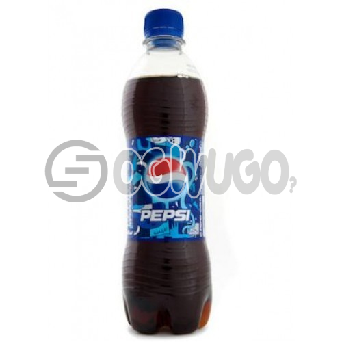 Chilled Carbonated Pepsi pet soft drink. This product is crisp, smooth and refreshing