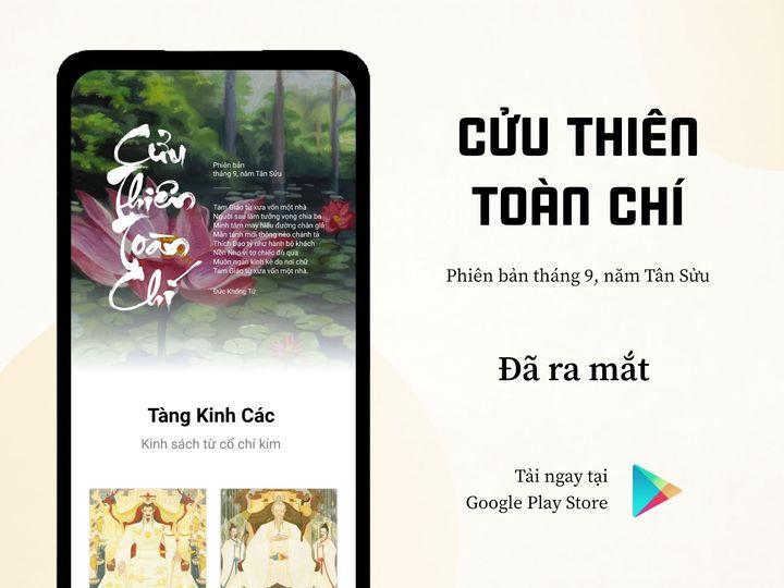 cuu-thien-toan-chi