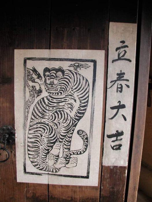 Môn Thần – Hộ Thần